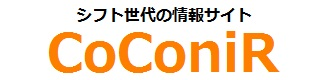 CoConiR ここにあ~る